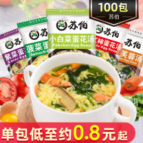 Instant soup Chinese Mainland 400-860-4369 600g No.13099, Minzhu street, Weifang Economic Development Zone, Shandong Province Shandong Supo Food Co., Ltd packing Spinach, carrot, mushroom, egg, starch, salt, chicken powder seasoning, spices and so on, see the product description for details Su Bo