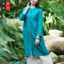 shirt Grey, purple, lake blue, navy Average size hemp 31% (inclusive) - 50% (inclusive)