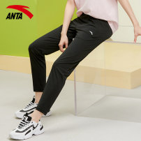 trousers female Anta 155/XS 160/S 165/M 170/L 175/XL 180/2XL Summer 2020 Tightness Sports & Leisure routine Sports life Brand logo nylon knitting nylon middle-waisted yes Pure e-commerce (online only)
