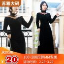 Women's large Spring 2020 black Dress singleton  commute Self cultivation moderate Socket Long sleeves Solid color Retro Three dimensional cutting 30-34 years old Lace stitching 96% and above longuette Lotus leaf edge zipper