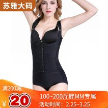 Body shaping suit ANTINIYA Black, fat S,M,L,XL,XXL,3XL,4XL Sleeveless Solid color sexy Briefs summer