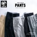 Casual pants Baisheng Fox Fashion City 34 36 38 40 42 44 46 48 50 routine trousers go to work easy get shot autumn Large size Business Casual 2019 Medium high waist Straight cylinder Cotton 97% polyurethane elastic fiber (spandex) 3% Tapered pants No iron treatment Solid color cotton Summer of 2019