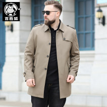 Windbreaker Baisheng Fox Fashion City M L XL 2XL 3XL 4XL 5XL 6XL 7XL Single breasted Medium length easy Other leisure Four seasons Large size Lapel Business Casual Polyester 100% Solid color Side seam pocket Autumn 2020 Exclusive payment of tmall
