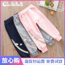 trousers Ceciwawo / Xiaoxian doll female 90cm 100cm 110cm 120cm 130cm Pink (637) dark blue (637) grey (637) pink (638) dark blue (638) grey (638) dark blue (583) grey (583) pink (583) Purple (583) dark blue (558) Purple (558) grey (558) pink (c013) grey (c013) violet (c013) spring and autumn trousers