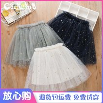 skirt 90cm 100cm 110cm 120cm 130cm Gray dark blue white Ceciwawo / Xiaoxian doll female Polyester 100% spring and autumn skirt princess other Cake skirt other other Autumn 2020