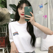 T-shirt White, black Average size Summer 2021 Sleeveless Crew neck Straight cylinder have cash less than that is registered in the accounts routine commute other 31% (inclusive) - 50% (inclusive) 18-24 years old Korean version youth Geometric pattern printing