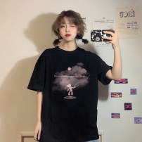 T-shirt White dark bear T-shirt, black dark bear T-shirt Average size Summer 2021 Short sleeve Crew neck easy Regular routine commute other 31% (inclusive) - 50% (inclusive) 18-24 years old Korean version youth Geometric pattern printing