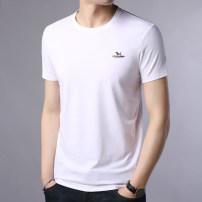 T-shirt Fashion City 8817 white, 8237 white, 2037 Shangqing, 8237 red, 2037 Hulan, 111 white, 1801 white, 1801 black, 111 red, 9208 white, 111 pink, 2037 red, 9208 black, 82738 green, 1801 gray, 8817 red, 82738 Shangqing, 8237 black, 111 Hulan, 82738 red, 8817 green, 2037 white, 9208 green routine