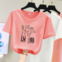 T-shirt S M L XL XXL Summer 2020 Short sleeve Crew neck easy Regular routine commute polyester fiber 51% (inclusive) - 70% (inclusive) 18-24 years old Korean version youth Geometric design of cartoon animal pattern printing Polyester 65% Cotton 30% polyurethane elastic fiber (spandex) 5%