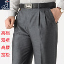 Western-style trousers Woodpecker Business gentleman trousers Polyester 95% viscose (viscose) 5% easy summer go to work middle age Basic public other No iron treatment polyester fiber other 90% (inclusive) - 95% (inclusive)