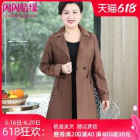 Middle aged and old women's wear Windbreaker routine double-breasted Autumn 2020 leisure time singleton  easy Solid color 101g / m ^ 2 (including) - 120g / m ^ 2 (including) Cardigan other moderate 40-49 years old Polo collar 96% and above Q651 Sparkle love fold Contains (9 oz) - 11 oz