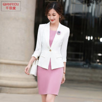 Professional dress suit S ml XL 2XL 3XL 4XL 5XL 6xl [custom code contact customer service] XS 1 piece - white medium sleeve Blazer 1 piece - pink dress 1 piece - Navy Dress 2 pieces - suit + pink dress (give the same bra) 2 pieces - suit + Navy Dress (give the same bra) Spring of 2018 Long sleeves