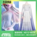 Cosplay women's wear suit Customized Over 14 years old full set Movies 50. M, s, XL, XXL, XXXL, customized Oriental shadow Europe and America Ice and snow 2 Elsa