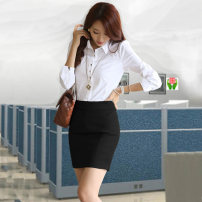 Professional dress suit XS,S,M,L,XL,XXL Single black skirt with slit in the back, single black skirt without slit, single white shirt with crystal white button, single white shirt with colorful button Spring 2020 Long sleeves 22 shirt + skirt Other styles, shirts Suit skirt 18-25 years old Chaohangge