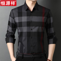 shirt Fashion City hyz  165/M 170/L 175/XL 180/XXL 185/XXXL Black and dark green Thin money Button collar Long sleeves standard Other leisure spring HYX-21-2883 middle age Regenerated cellulose fiber 48% polyester fiber 48% polyurethane elastic fiber (spandex) 4% Business Casual 2021 lattice