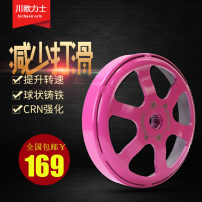 Belt and drive components Fierce battle swift Eagle BWS rose red