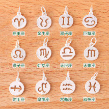 Other DIY accessories Other accessories Silver ornaments RMB 1.00-9.99 Aries Taurus Gemini Cancer Leo Virgo Libra Scorpio Sagittarius Capricorn Aquarius Pisces brand new Fresh out of the oven 925 Silver