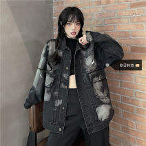 short coat Spring 2021 S [recommended 85-100 kg], m [recommended 100-115 kg], l [recommended 115-130 kg], XL [recommended 130-145 kg], 2XL [recommended 145-160 kg], 3XL [recommended 160-175 kg], 4XL [recommended 175-190 kg] Old tie dyeing Long sleeves routine routine singleton  easy commute routine