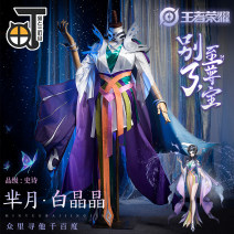 Cosplay women's wear suit Pre sale Over 8 years old Mi Yue Bai Jingjing game S,M,L,XL Sanchimu Glory of Kings