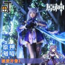 Cosplay women's wear suit Pre sale Over 8 years old Carve fine game L,M,S,XL