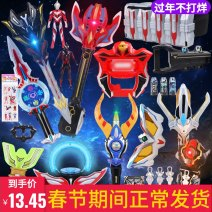Ultraman toy zone ULTRAMAN Altman doll Over 3 years old Chinese Mainland yes currency