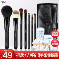 Make up brush Flowers from France Pony hair black Long pole China Normal specifications Any skin type Other /other No Dancing series 7 pieces cosmetic brushes