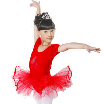 Children's performance clothes female 110cm,120cm,130cm,140cm Free and easy practice other