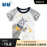 T-shirt 9218m white / grey, 9088 white / Army blue 27KIDS 90cm,100cm,110cm,120cm,130cm,140cm neutral summer Short sleeve Crew neck leisure time No model nothing cotton Cartoon animation Cotton 100% Class A other Five, seven, eight, six, four, three, two, 18 months