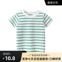 T-shirt 27KIDS 90cm,100cm,110cm,120cm,130cm,140cm neutral summer Short sleeve Crew neck Europe and America No model nothing cotton stripe Cotton 95% polyurethane elastic fiber (spandex) 5% Class A Sweat absorption 2, 3, 4, 5, 6, 7, 8, 9, 10 years old Chinese Mainland Guangdong Province zhongshan