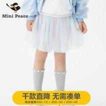 skirt 110/53 120cm 130cm 140cm 150cm Colorful flowers mini peace female Polyamide fiber (nylon) 100% summer skirt princess Solid color Pleats cotton F2GEB1162 Class A Spring 2021