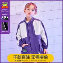 Plain coat mini peace male spring and autumn routine nothing other Polyester 100% Class C Winter 2020