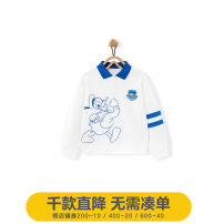 Sweater / sweater mini peace White Gray 2 white pre-sale White 2 male 120cm 130cm 140cm 150cm 160cm 110/56cm spring and autumn nothing leisure time Socket routine There are models in the real shooting Cotton blended fabric Cartoon animation Cotton 87.1% polyester 12.9% F1BFB1C47 Class B Winter 2020