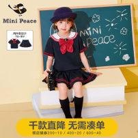 suit mini peace Navy navy (pre sold until April 22) 110cm 120cm 130cm 140cm 150cm 160cm female summer college routine Socket nothing Solid color cotton F2FCB2C34 Class B Cotton 100%