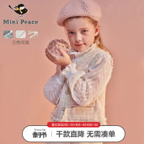 Vest female Beige apricot powder hemp grey 120cm 130cm 140cm 150cm 110/52 110/56 mini peace spring and autumn routine Single breasted Cotton 100% F2BGA1C53 Class C Winter of 2019