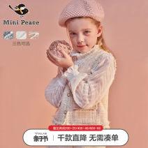 Vest female Beige apricot powder hemp grey 120cm 130cm 140cm 150cm 110/52 110/56 mini peace spring and autumn routine Single breasted Cotton 100% F2BGA1C53 Class C Winter of 2019