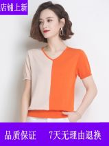 T-shirt Blue, apricot, orange M,L,XL,XXL,XXXL Summer 2020 Short sleeve V-neck easy have cash less than that is registered in the accounts routine commute other 96% and above Korean version Other QH-20200421-205 Splicing