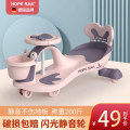 swing car Plastic toys 18 months, 2 years old, 3 years old, 4 years old, 5 years old, 6 years old Chinese Mainland Other / other Yes