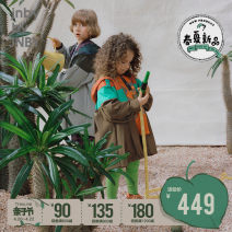 Plain coat jnby by JNBY neutral 100cm 110cm 120cm 130cm 140cm 150cm 160cm 258 light green coffee 057 cold rice grey 304 dark green spring and autumn leisure time Zipper shirt routine nothing 1KB221100 Polyester 100% Class C