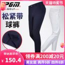Golf apparel XXS XS S M L XL XXL XXXL male PGM trousers Summer 2021 yes