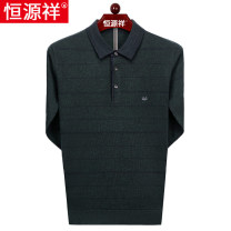T-shirt / sweater hyz  Business gentleman Dark green Navy green 165 170 175 180 185 routine Socket Lapel Long sleeves HYX-8894 autumn easy 2019 Polyester 39.8% polyacrylonitrile 34.6% polyamide 21.1% wool 4.5% leisure time Business Casual middle age routine stripe Autumn of 2019 No iron treatment
