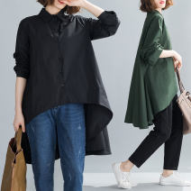 shirt Dark green, black Average size [recommended 110-210 kg] Spring 2021 cotton 51% (inclusive) - 70% (inclusive) Long sleeves commute Medium length Polo collar Single row multi button routine Solid color Straight cylinder Other / other Korean version Asymmetry, button cotton