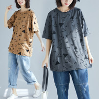 T-shirt Average size [100-170 kg] Summer of 2019 Short sleeve Crew neck easy Regular routine commute cotton 86% (inclusive) -95% (inclusive) Korean version originality Geometric pattern Other / other