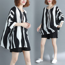 Women's large Summer of 2018 Black and white stripes One size fits all T-shirt singleton  commute easy thin Socket Short sleeve stripe Korean version Crew neck Medium length polyester printing and dyeing Bat sleeve Other / other Resin fixation 81% (inclusive) - 90% (inclusive)