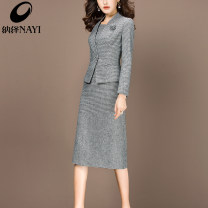 Fashion suit Winter of 2018 S M L XL XXL XXXL Black and white check 25-35 years old Nayi N84AS189H01 Polyester 80% wool 20% Pure e-commerce (online only)