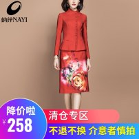 Fashion suit Winter of 2019 S M L XL XXL XXXL Red printing 25-35 years old Nayi N01AF498H46 Polyester fiber 90% polyurethane elastic fiber (spandex) 10% Pure e-commerce (online only)