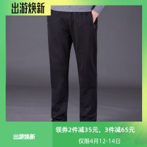 sweatpants  28,30,32,34,36,38,40,42 youth trousers Boss Black 265 Other leisure other easy routine Four seasons Basic public Medium high waist Straight cylinder 2020 WK265 Solid color Micro bomb pocket Cotton 80% polyester 20% washing cotton 80% (inclusive) - 89% (inclusive) other Original designer