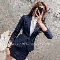Professional dress suit S M L XL XXL XXXL 4XL Autumn 2020 Long sleeves AX1515 Coat other styles Suit skirt 25-35 years old Aoxi Polyester fiber 64.4% viscose fiber (viscose fiber) 34.6% polyurethane elastic fiber (spandex) 1%