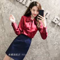 shirt S M L XL XXL XXXL 4XL Winter of 2019 polyester fiber 96% and above Long sleeves Versatile Regular V-neck Single row multi button routine Solid color 25-29 years old Self cultivation Aoxi AX6838 Polyester 97.4% polyurethane elastic fiber (spandex) 2.6% Pure e-commerce (online only)