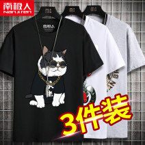 T-shirt Youth fashion thin 3XL 170/M 175/L 180/XL 185/XXL 4XL 5XL NGGGN Short sleeve Crew neck easy daily summer NLF6F518052431 Cotton 100% Large size Off shoulder sleeve tide Summer 2020 printing