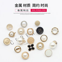 Button Jin Dongyong accessories Chinese Mainland